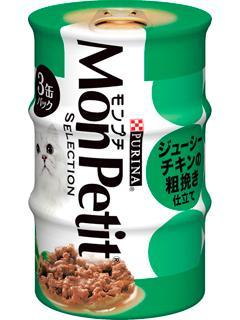 ネスレ モンプチセレクション ジューシーチキン 85g×3缶パック