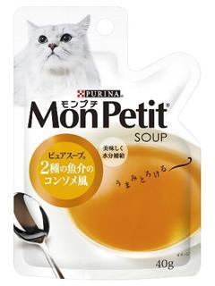 モンプチ スープ 2種の魚介のコンソメ風 40g