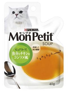 モンプチ スープ 魚介とチキンのコンソメ風 40g