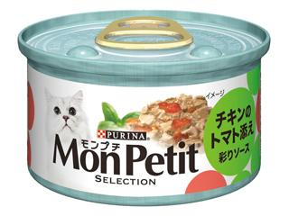 ネスレ モンプチセレクション チキンのトマト添え彩り 85g