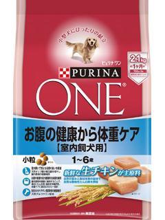 ピュリナワン ドッグ 成犬室内犬用 お腹の健康から体重ケア 小粒チキン 2.1kg