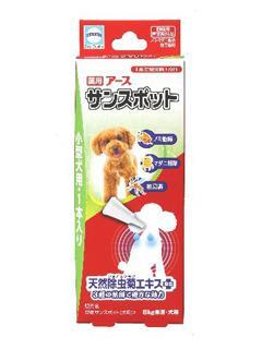 薬用アースサンスポット犬用 各種