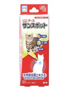 薬用アースサンスポット 猫用 1本