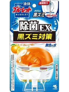 小林製薬 液体ブルーレット 除菌EX スーパーオレンジ の香り 本体 70ml