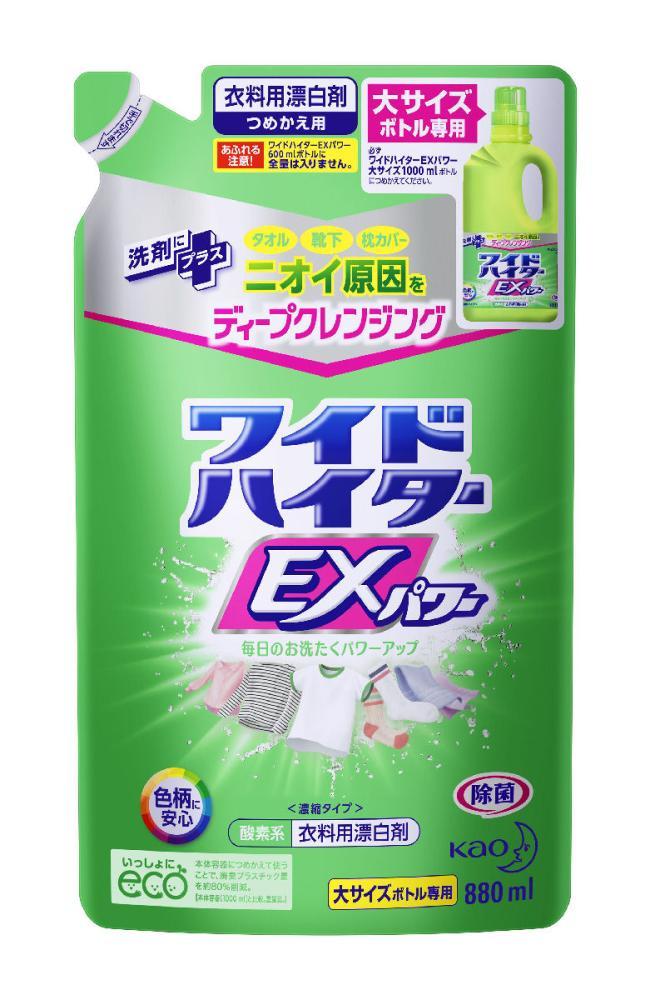 花王 ワイドハイターEXパワー 大 詰替 880ml