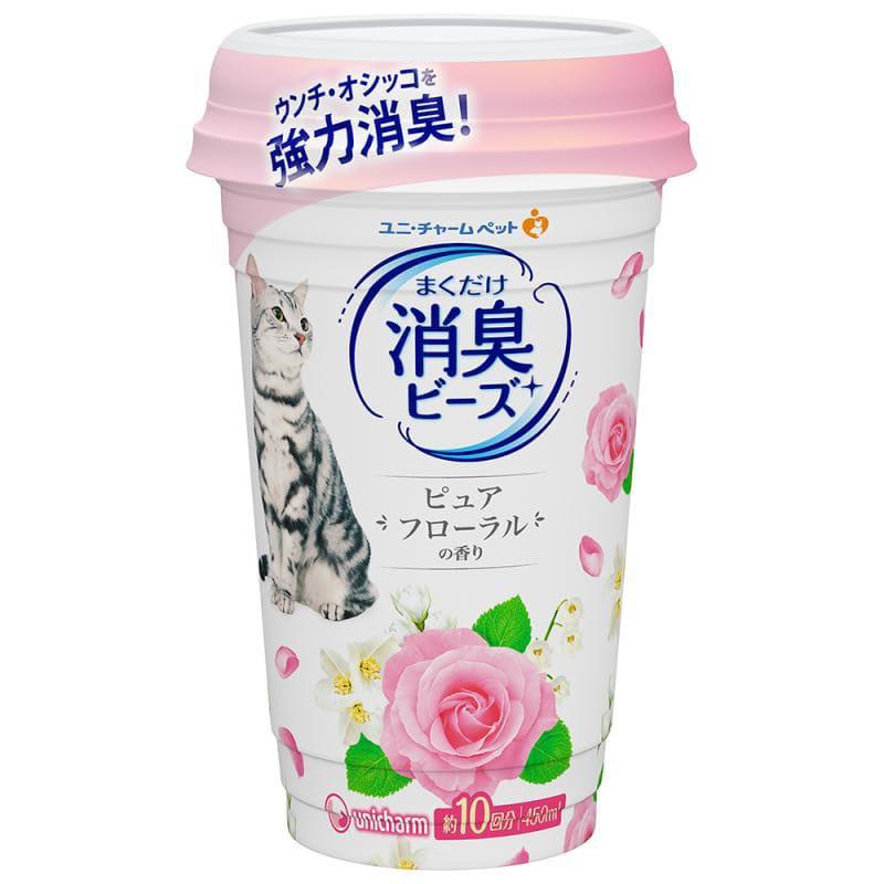 猫トイレにまくだけ 香り広がる消臭ビーズ 450ml やさしいピュアフローラルの香り