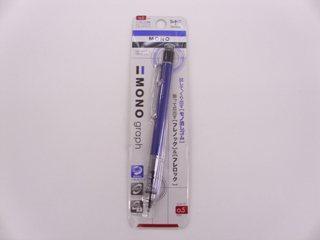 トンボ鉛筆 モノグラフ0.5 ブルー