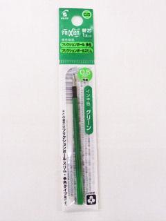 パイロット ボールペン替芯 0.5mm LFBTRF 05 G