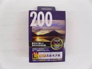 高級光沢紙 L判 200枚入