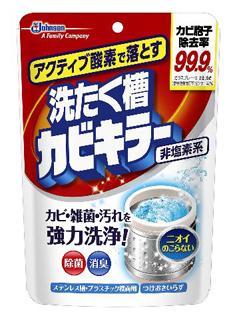 アクティブ酸素で落とす洗濯槽カビキラー 250g