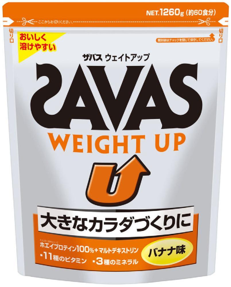 明治製菓 ザバス ウェイトアップ 1260g(60食分)