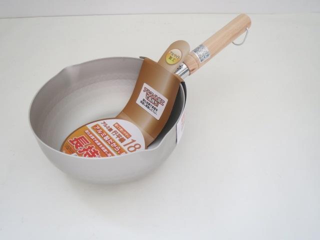 軽くて使いやすい 行平鍋 18cm