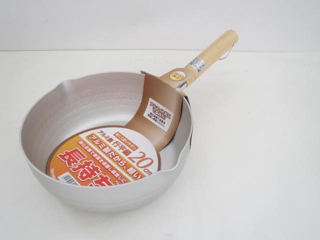 軽くて使いやすい 行平鍋 20cm