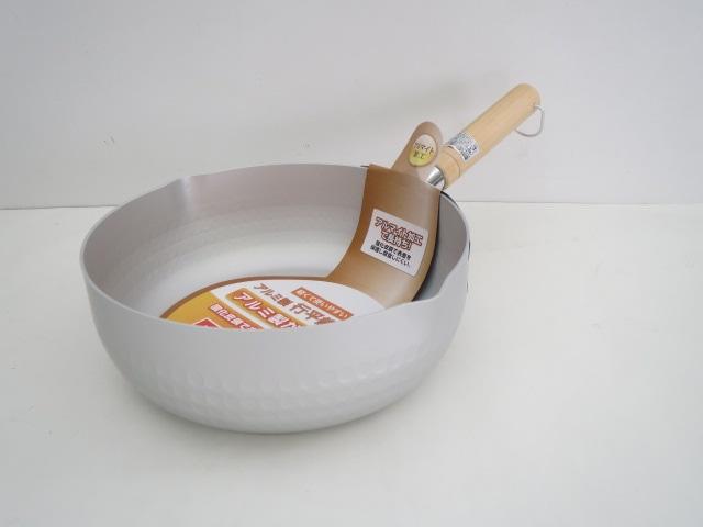 軽くて使いやすい 行平鍋 22cm