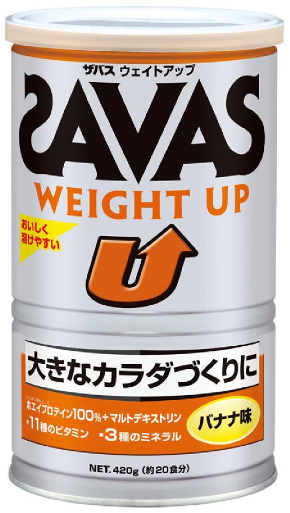 明治製菓 ザバス ウェイトアップ 420g(20食分)