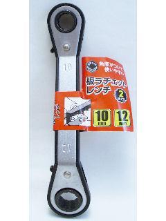 板ラチェットレンチ 10-12mm