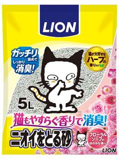 ライオン ニオイをとる砂 フローラルソープの香り 5L