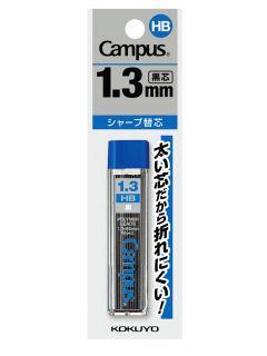 コクヨ 鉛筆シャープ替芯 1.3 HB