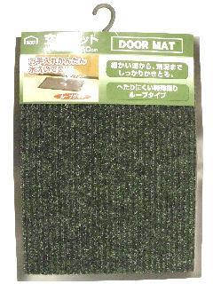 玄関マット ループタイプ 45×60 グリーン