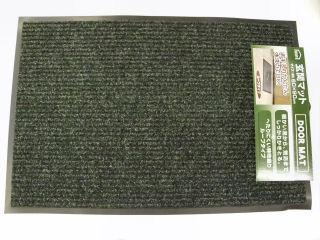 玄関マット ループタイプ 60×90 グリーン
