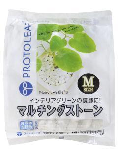 マルチングストーン ホワイト M 1kg