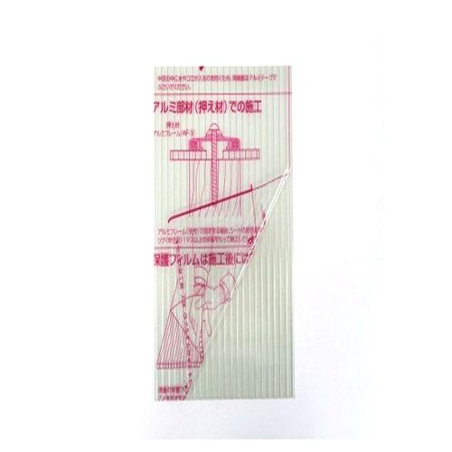 ハモニカーボ ヒートカット ウスグリーン 1820×910×3