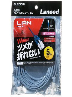 エレコム LANケーブル 5m LDGPSTBU50