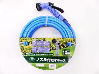 コメリ ノズル付散水ホース YM95070