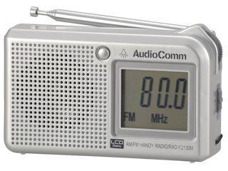 液晶表示AM/FM横型ハンディラジオ RAD F2130M