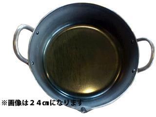 シマモト 揚げ鍋 各サイズ