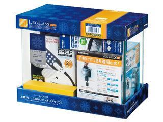 レグラス R 300 LEDエコライトセット 30cm 14L