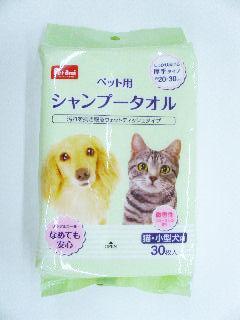 Pet ami ペット用シャンプータオル 猫・小型犬用 30枚入