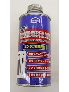 ガソリン用 高性能燃料添加剤 200ml