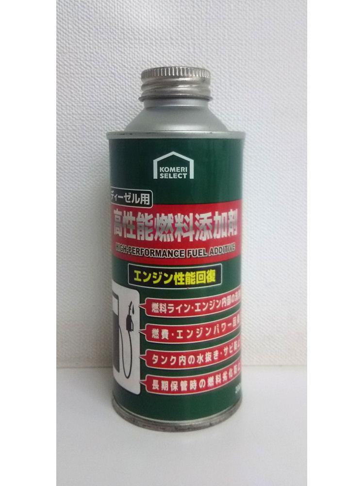 コメリセレクト ディーゼル用高性能燃料添加剤 200ml