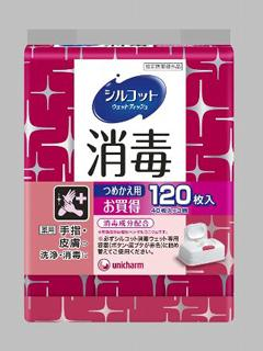 シルコット 消毒ウェットティッシュ 詰替 40枚×3