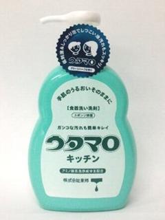 ウタマロ キッチン 本体 300ml
