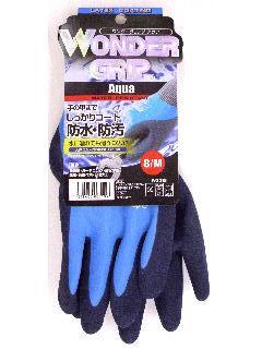 ユニワールド ワンダーグリップアクア プレミアムフィニッシュ加工天然ゴム手袋 ブルー M WG318