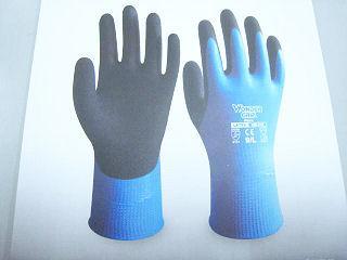 ユニワールド ワンダーグリップアクア プレミアムフィニッシュ加工天然ゴム手袋 ブルー XL WG318