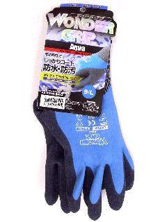 ユニワールド ワンダーグリップアクア プレミアムフィニッシュ加工天然ゴム手袋 ブルー L WG318