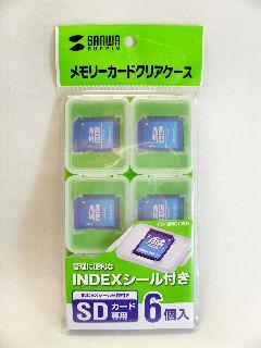 サンワ SDカードケースクリアFC-MMC10SD
