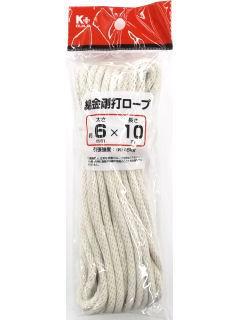 綿金剛打ロープ 約6mm×10m