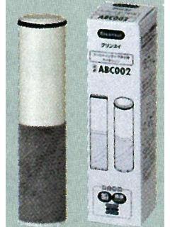 スパウトイン カートリッジ ABC002