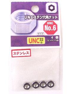 UNC ステン6角ナット 各種