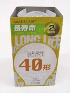 旭光長寿命電球 40W形 LW100V38W/55LL