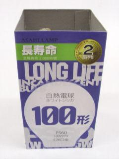旭光長寿命球 100W形 LW100V95W/60LL