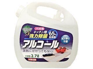 プロ仕様 キッチン用 強力除菌高濃度アルコール 2.7リットル