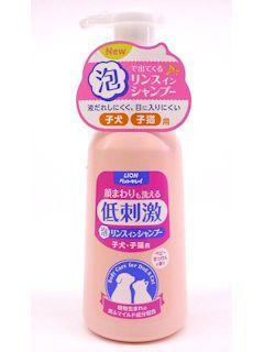 ライオン 顔も洗える泡リンスインシャンプー 子犬猫用 230ml