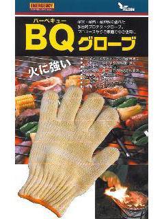断熱手袋 BQグローブ フリー左右兼用片手