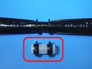 スミカ ワンタッチジョイント25 WB1245