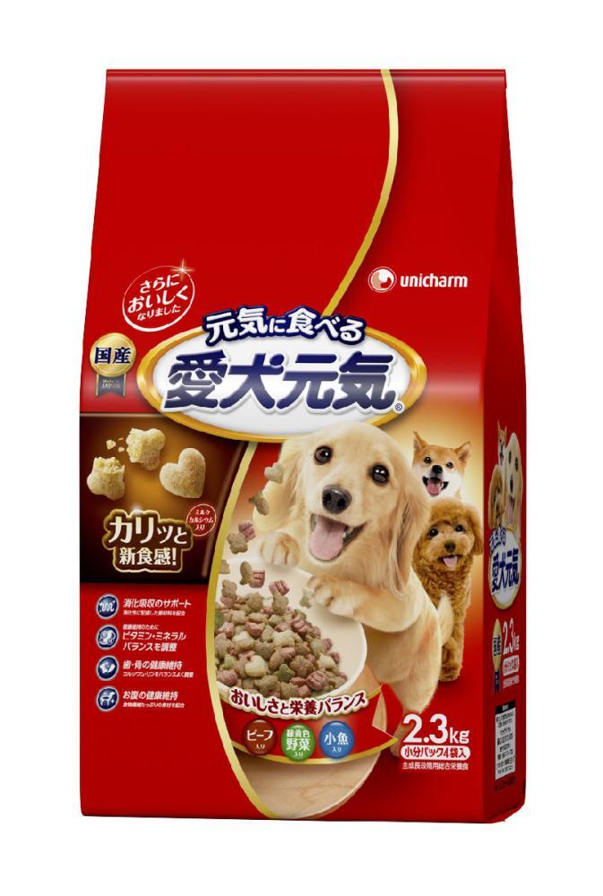 愛犬元気 ビーフ・緑黄色野菜・小魚入り 2.3kg